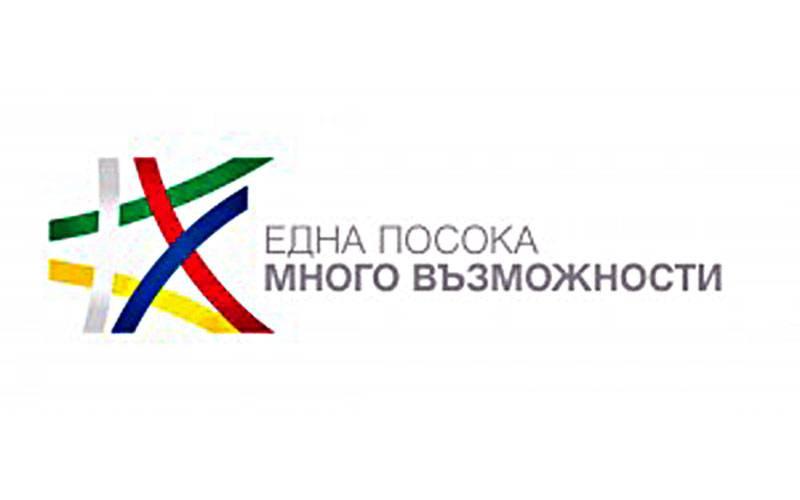 лого-оп1-300x121
