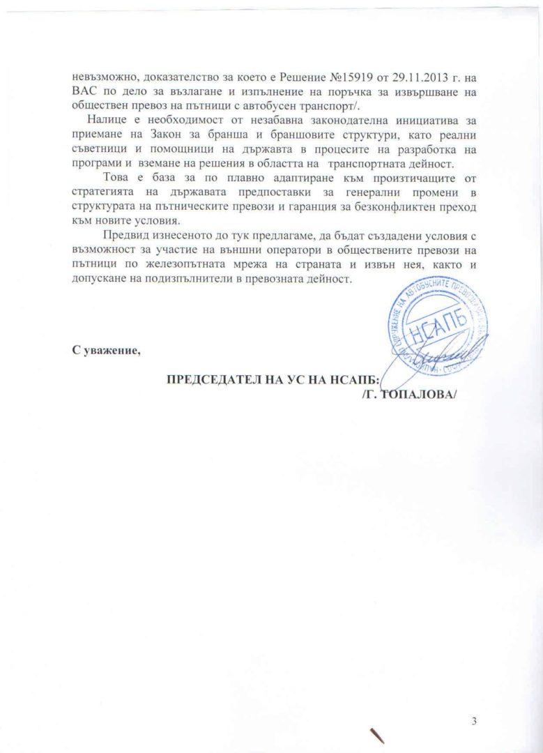москов 05,05,2015