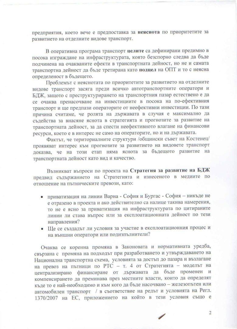 моско 05,05,2015