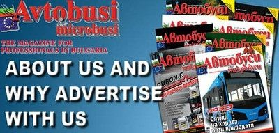 About us and why advertise with us