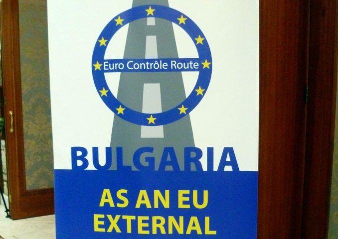 България бе домакин на конференция на Euro Contrôle Route