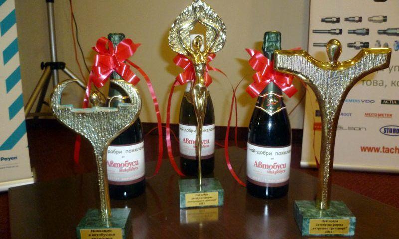 Шести Годишни Национални награди Най-добра автобусна фирма 2011 година
