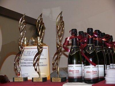 Национални годишни награди Автобусна фирма на 2009 година