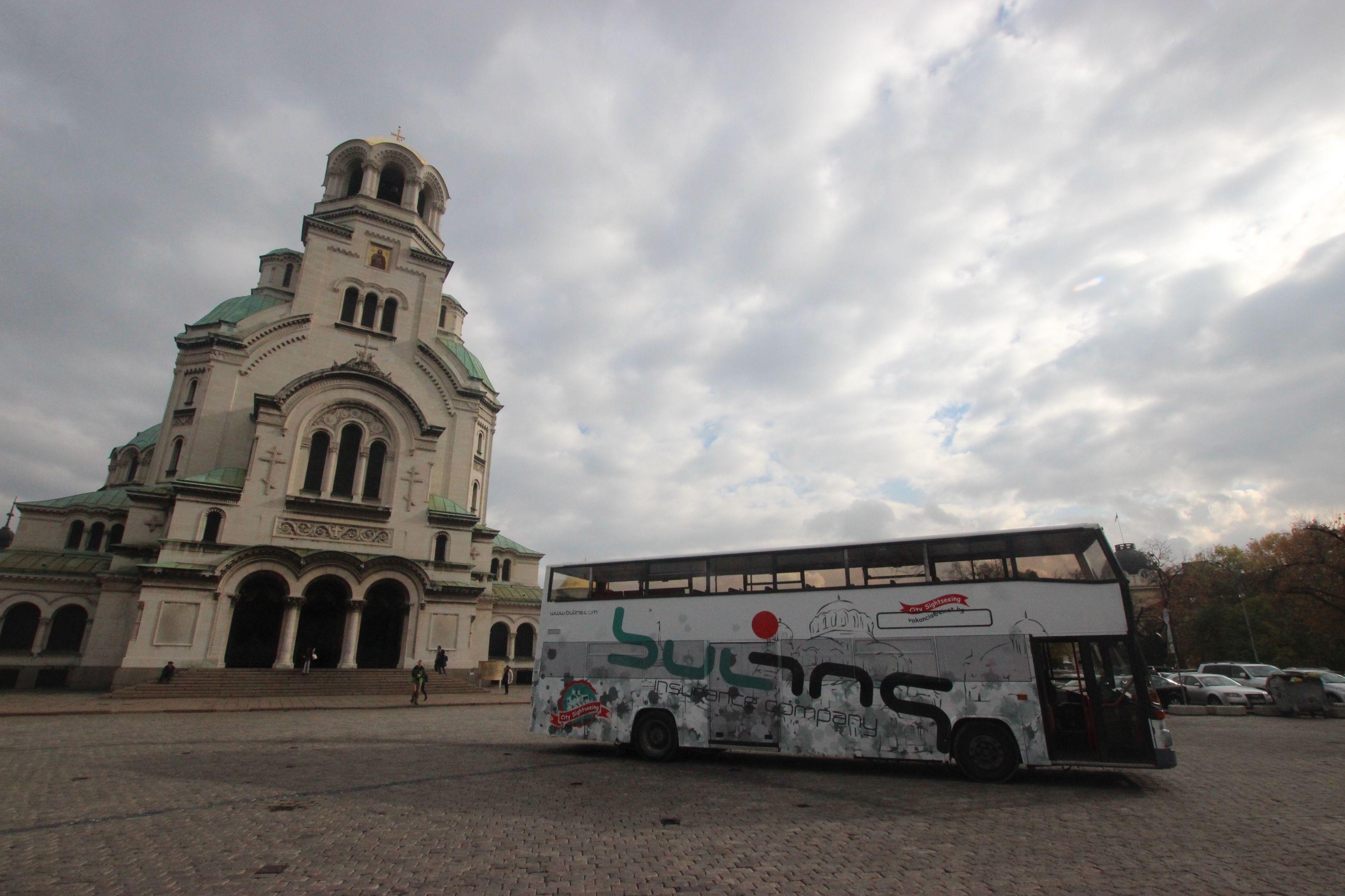 City Tour Of Sofia By Bus