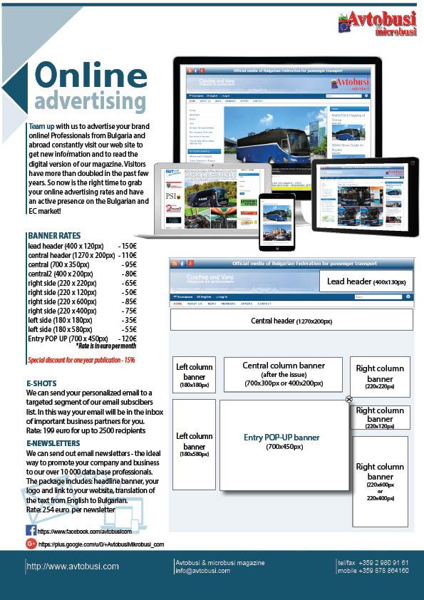 reklamna tarifa Avtobusi_Eng