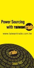 Taivan_trade