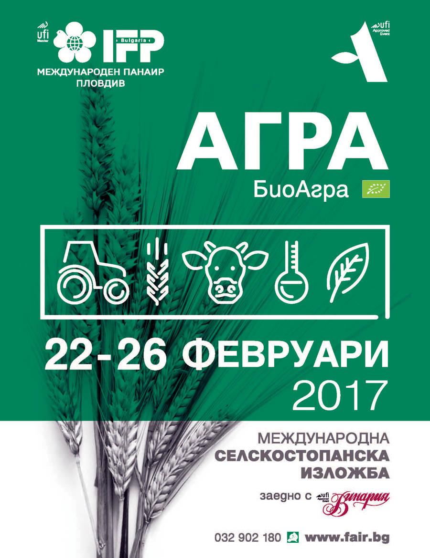 IFP - Agra and BioAgra