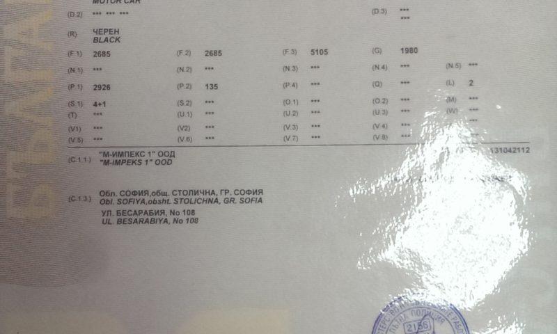 Предложение за отпадане на вписване номера на двигателя в талона на автомобила при регистрация