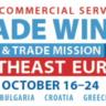 Американски компании за търговия в България – октомври 2017