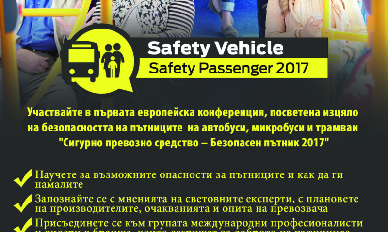 SAFETY VEHICLE – SAFETY PASSENGER 2017