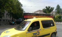 Обръщение към всички от бранша Таксиметров Превоз