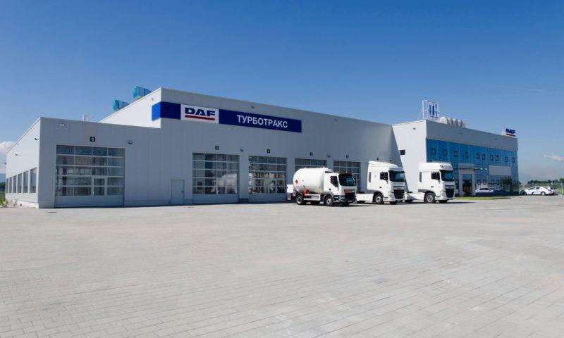 Нов търговско-сервизен комплекс на Турботракс в София