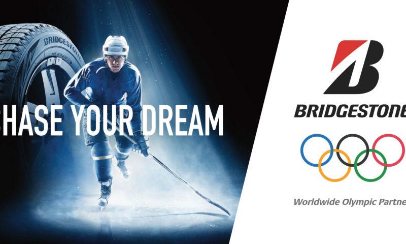 Bridgestone празнува последното отброяване за Зимните олимпийски игри PyeongChang 2018