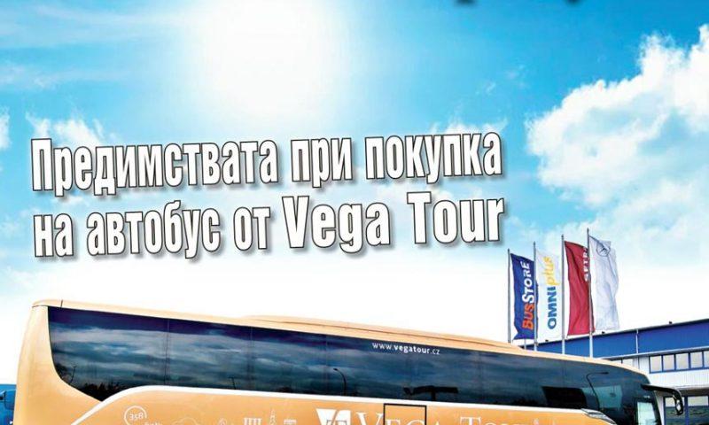 Списание Автобуси и Микробуси Брой 135 - Март 2018