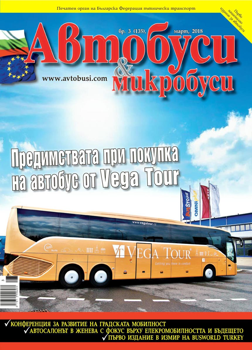 Magazine issue 135 Coaches and vans