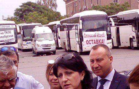 Предстоящи протестни действия на автобусните превозвачи