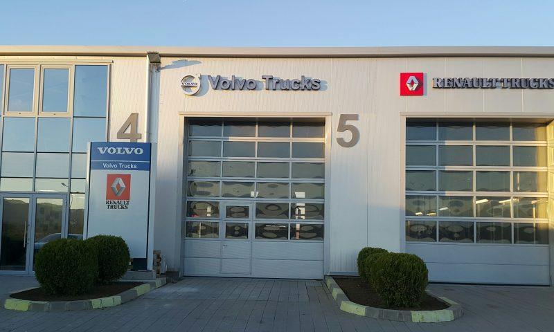 Волво Груп България откри сервизен център във Велико Търново