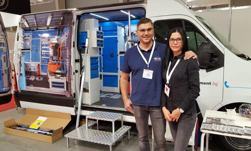 Ван оборудване -Център за трансформиране на ванове в работилници
