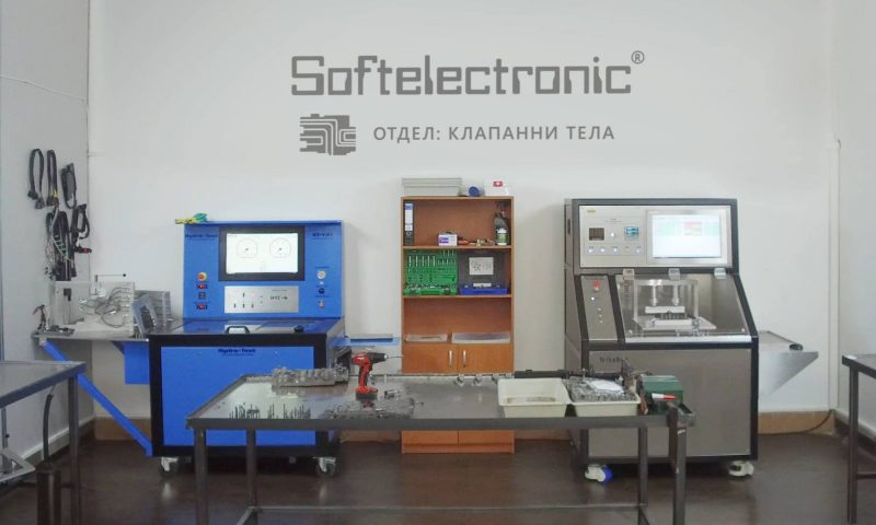 Фирма Софтелектроник – Ваш доверен партньор