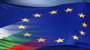 Бяла книга за бъдещето на Европа:Пътят пред нас