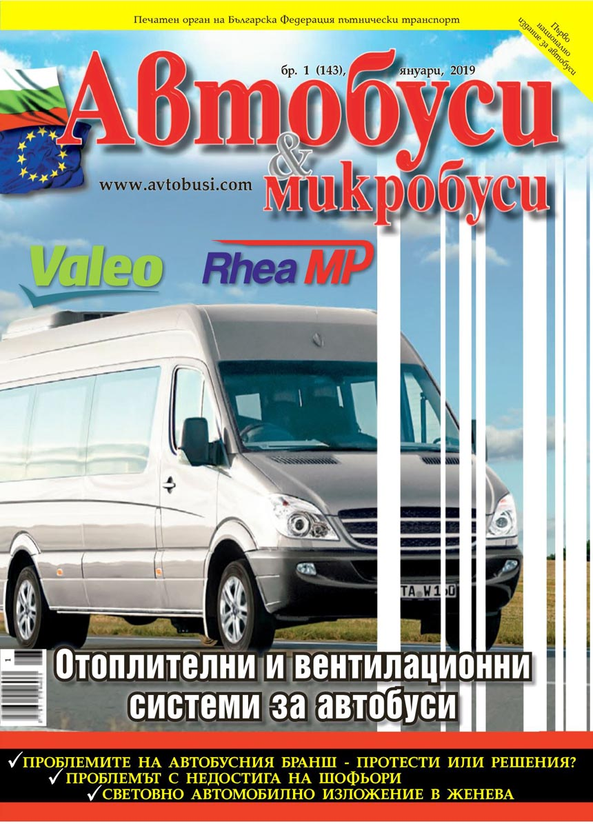Magazine issue 143 Coaches and vans