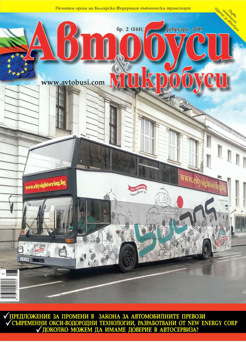 Magazine issue 144 Coaches and vans