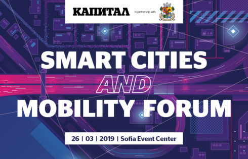 SMART CITIES AND MOBILITY