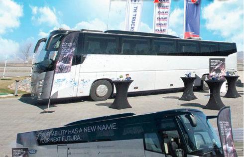 Списание Автобуси и Микробуси Брой 145 – Март 2019