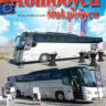 Magazine issue 145 Coaches and vans – March 2019