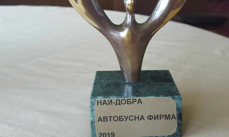 Best Bus Company for 2019 in Bulgaria