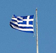 Влизането без ограничения с наземен транспорт от България в Гърция ще бъде разрешено от 15 юни т.г.