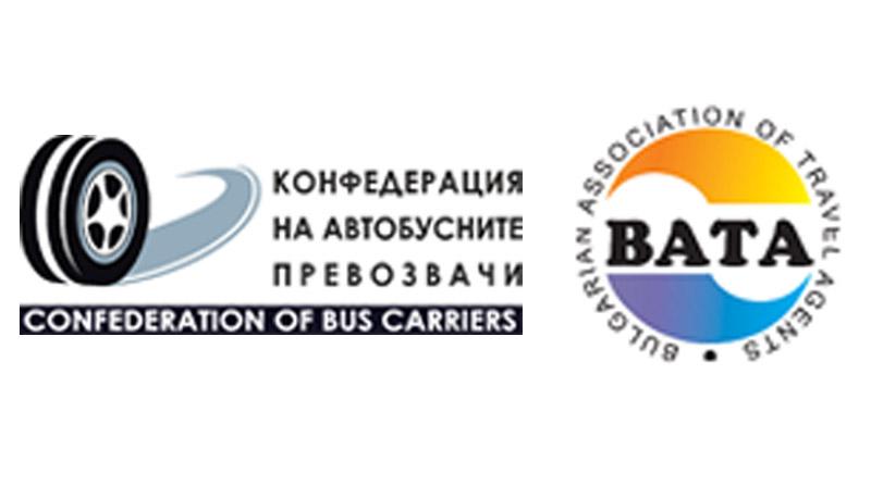 Национална кръгла маса – последствия за транспорт и туризъм след Covid-19