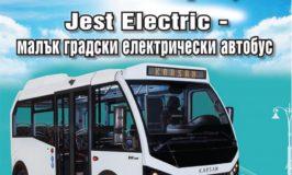 Списание Автобуси и Микробуси Брой 158 – Юни 2020