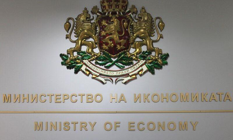 Aнтикризисни икономически мерки за преодоляване негативните ефекти от пандемията върху българската икономика