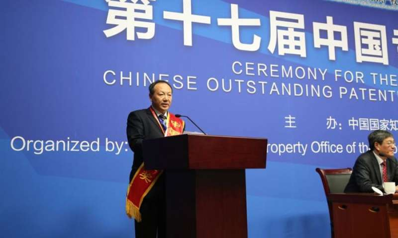 BYD awarded first China Patent Gold Medal for new energy vehicles
