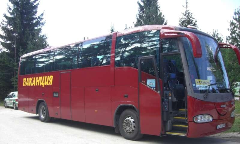 Scania Irizar - 49 + 2 места