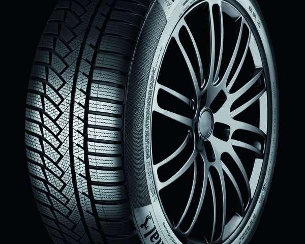 Нови безопасни зимни гуми за вашия SUV