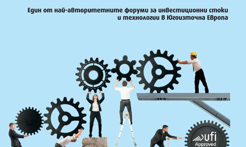 www.fair.bg