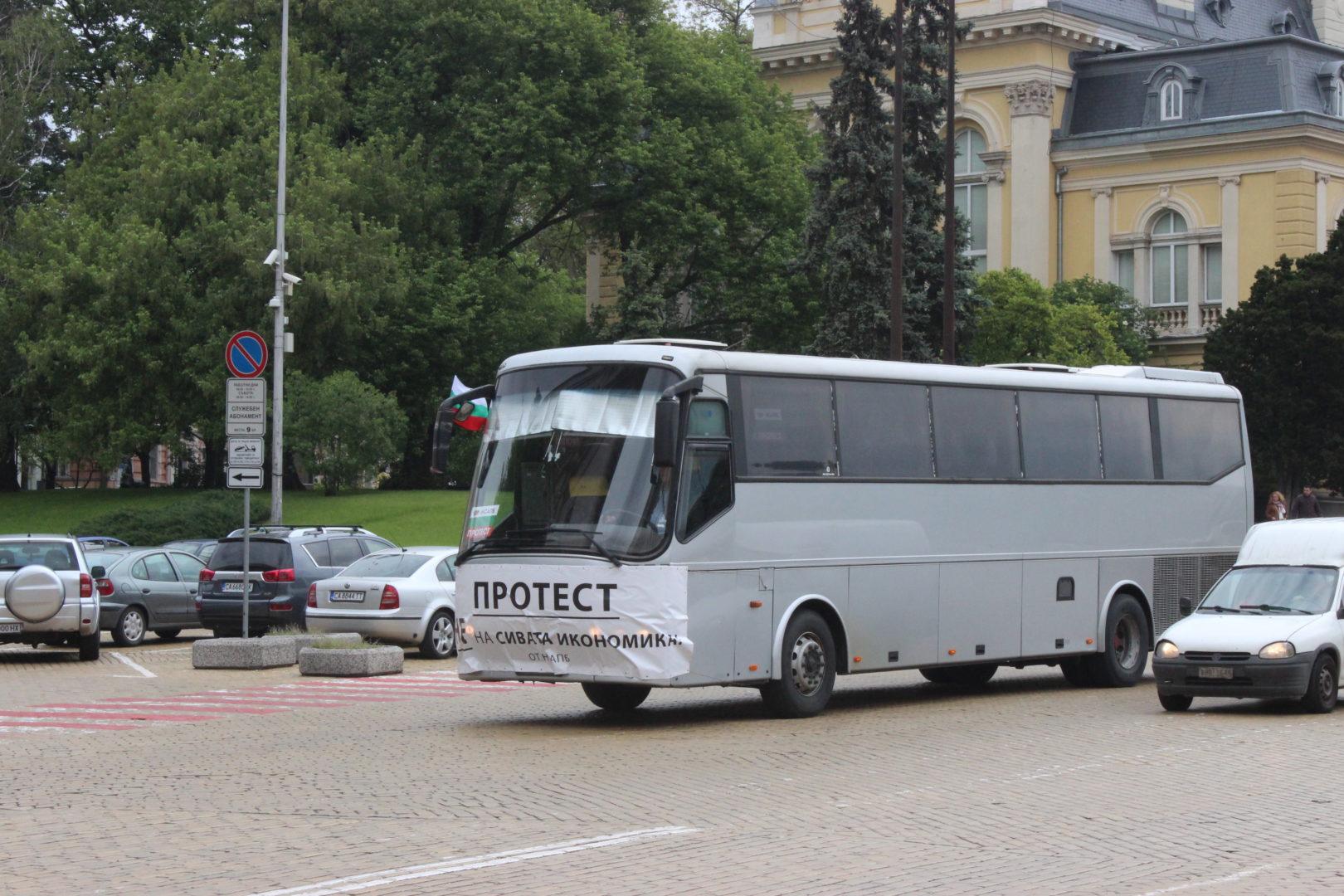 протестно шествие на автобусните превозвачи в София