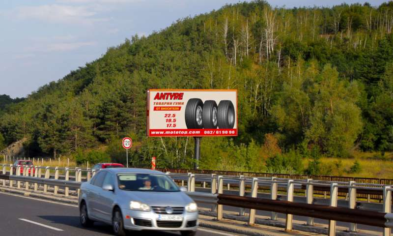 Мототоп - внася гуми от 16 години