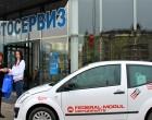 Momicheto na Federal-Mogul Motorparts s Gabriela Georgieva Upravitel na Avtoserviz Avtofar_Sofia