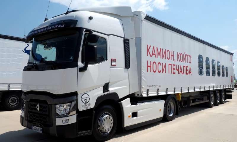Сертификат от TÜV удостовери 10,9 % икономия на гориво за T OPTIFUEL на Renault Trucks