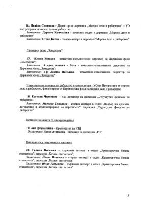 Zapoved - nov KN na OPTTI 2014-2020_Page_05