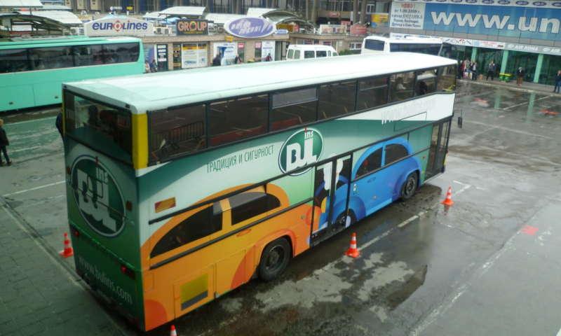 Двуетажен автобус за Вашата рекламна кампания, парти, рожден ден, сватба, тиймбилдинг