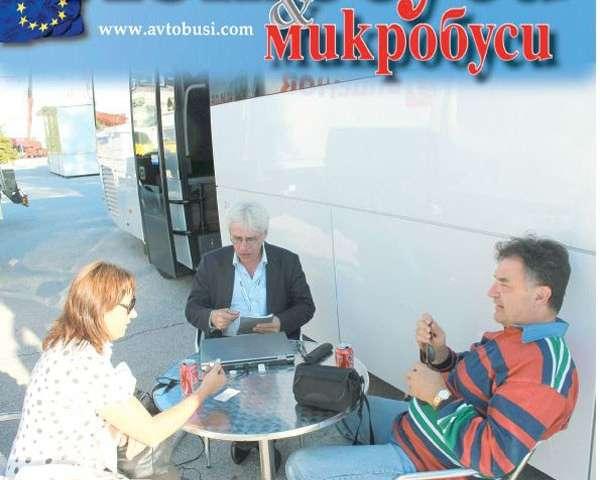 Списание Автобуси и Микробуси Брой 101 - Октомври, 2014
