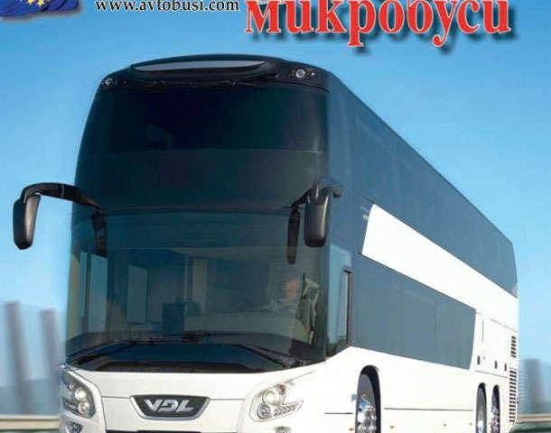 Списание Автобуси и Микробуси Брой 112 – Ноември, 2015