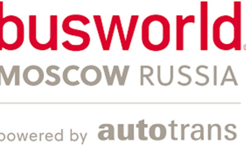 Busworld в Русия 2016
