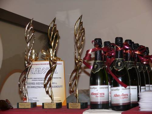 "5th ANNUAL NATIONAL AWARDS ""BEST BULGARIAN BUS COMPANY OF 2010"""