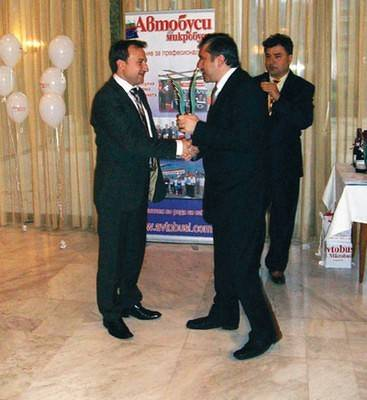 The best bus company of 2008 in Bulgaria
